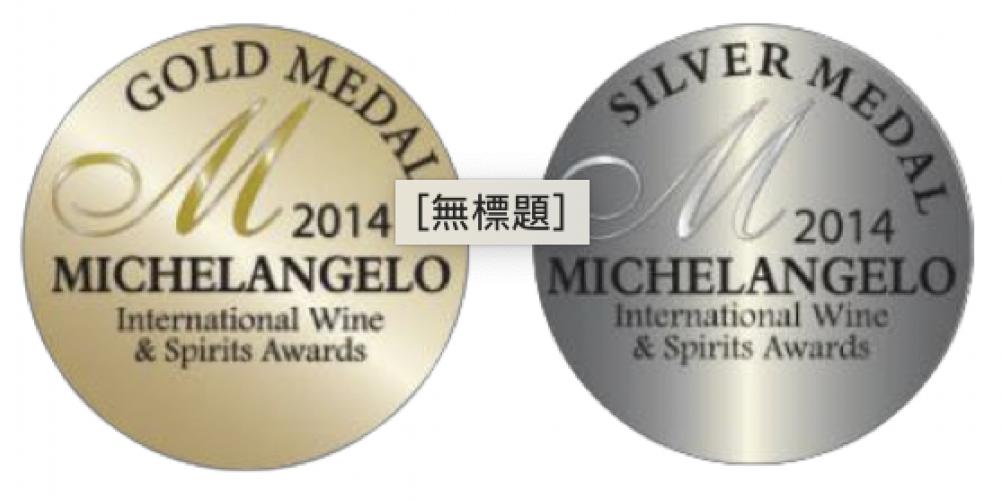 Republic朗姆酒 awards